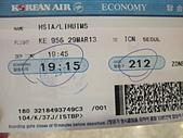 土耳其之旅 2013/3/20~3/30:IMG_2319.JPG
