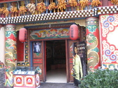 中國-九寨溝之旅 2009/11/8~11/15:1087430948.jpg