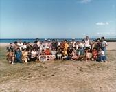 美西之旅 1990/5/4~5/15:1990.05.04美國夏威夷.jpg