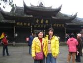 中國-九寨溝之旅 2009/11/8~11/15:1087430950.jpg