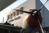 2011 0205 造飛機:IMG_3151.jpg