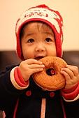2011 0119    甜甜圈:IMG_7649.jpg