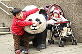 2011 0201 台北 動物園:IMG_9360.jpg