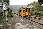 2011 0204 火車開了:IMG_1647.jpg