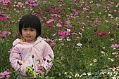 2010 0410 花田:IMG_8511.jpg