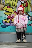 2011 0201 台北 動物園:IMG_9943.jpg