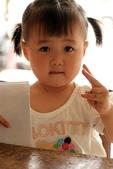 2011 0508    去眷村玩:IMG_9263.jpg