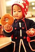 2011 0119    甜甜圈:IMG_7708.jpg