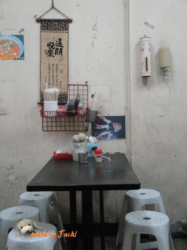 美食集十:01-5 店內-4.JPG