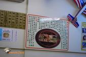 美食集十:01-2 店內-2.JPG
