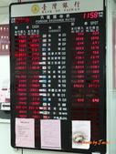 10107 日本阪京自助5日:匯率.JPG