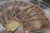 10107 日本阪京自助5日:01-7 日幣.JPG