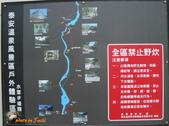 102 出遊集:01-3 map.JPG