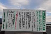 2016北海道露營~クッチャロ湖畔露營場:DSC_0211.JPG