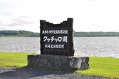 2016北海道露營~クッチャロ湖畔露營場:DSC_0180.JPG