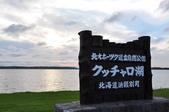 2016北海道露營~クッチャロ湖畔露營場:DSC_0210.JPG