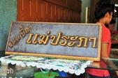 2017泰愛玩泰國自由行~曼谷考山路: