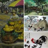 2016年嘉義縣中埔鄉嘉檳文化館「用盡一生的愛-曹根紀念展」:相簿封面