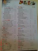 【100年上半年】 我和老公的單獨約會(中餐 & 晚餐):1689056742.jpg