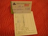 98.6.14 清新溫泉下午茶:1101677846.jpg