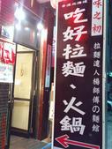 【100年上半年】 我和老公的單獨約會(中餐 & 晚餐):1689056741.jpg