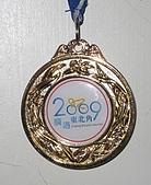 2009東北角峰迴路轉北濱、北宜100K挑戰:今年的第1面獎牌