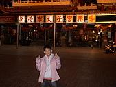 98臺南新營:DSC02140.JPG