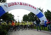 2009環大臺北160K自行車挑戰隊:板橋體育場