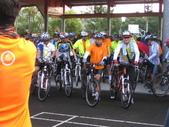 苗栗縣98年單車挑戰活動:準備出發