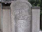 98臺南安平古堡:捲毛劍獅