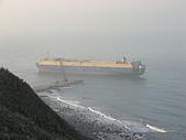 98北海岸:擱淺的貨輪!