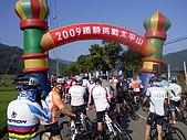 2009鐵騎挑戰太平山:大夥躍躍欲試