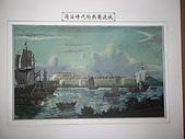 98臺南安平古堡:熱蘭遮城古圖