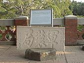 98臺南安平古堡:僅存的古蹟