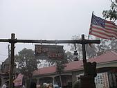 98西湖度假村:湯姆歷險記