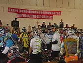 苗栗縣98年單車挑戰活動:曲洞宮會場
