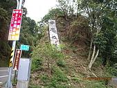 98福山單車之旅:新店毋忘在莒