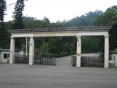 98單騎再戰熊空山:臺北榮民之家
