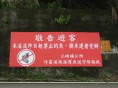 98單騎再戰熊空山:竹崙溪已封溪護魚多年