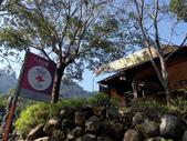 2014-12-29 蓬萊護魚步道:IMG_20141229_121702.jpg