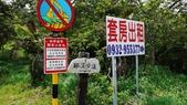 2015-03-28 鄭漢步道:P1020698.JPG