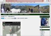 2015-12-20綠野遊蹤App:登山記錄軌跡:綠野遊蹤1.jpg