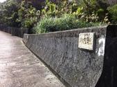 2015-02-14 隆嶺古道:IMG_0008.jpg