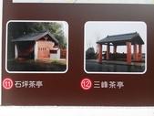 2014-12-20 新竹:寶山生態步道 :IMG_20141220_135923.jpg