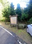 2014-11-22 平溪:平湖森林遊樂區登山步道:IMG_20141122_112634.jpg