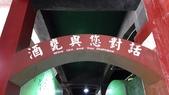 2017-11-18台灣菸酒埔里酒廠觀光工廠:20171118_101912.jpg