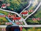 2014-12-20 新竹:黃刼步道:IMG_20141220_152557.jpg