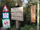 2014-12-29 蓬萊護魚步道:IMG_20141229_122009.jpg
