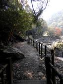 2014-12-29 蓬萊護魚步道:IMG_20141229_122921.jpg