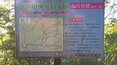 2015-12-05 虎頭山:生態解說、香菇亭步道:WP_20151205_15_31_53_Pro.jpg